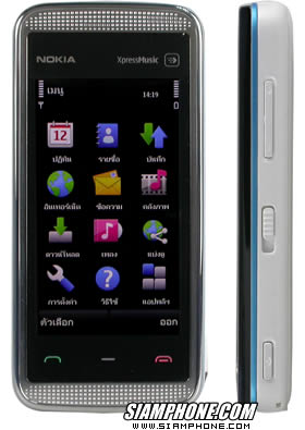 Nokia 5530 Xpress Music - ���� 5530 Xpress Music