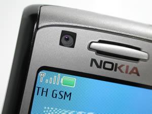 Nokia 6280 - โนเกีย