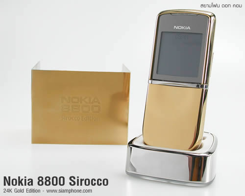 Nokia 8800 Sirocco - โนเกีย