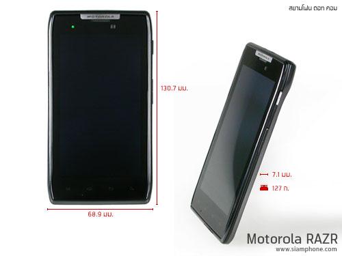 Motorola RAZR - โมโตโรล่า ราซร์