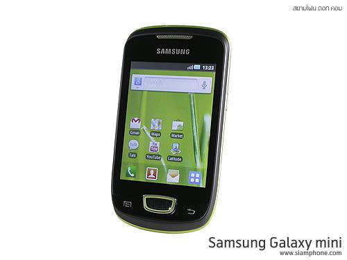 Samsung Galaxy Mini S5570 - ซัมซุง S5570