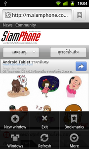 alcatel_one_touch_995 - ��Ť��� one touch 995