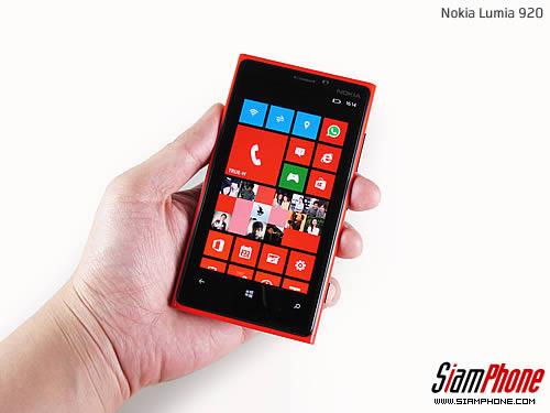 Nokia Lumia 920 - โนเกีย Lumia 920