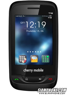 for cherry mobile t18