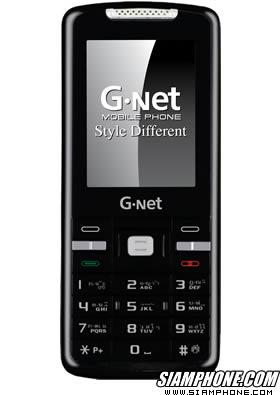 DOWNLOAD DRIVERS: G-NET G219