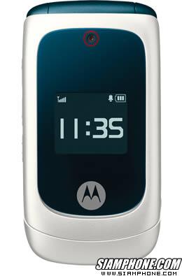em330 mobile