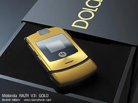 motorola_razr_v3i_gold_3.jpg