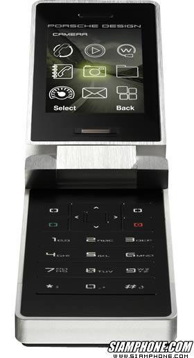 Sagem Porsche Design P9521 Mobile Phone Display 2 2 Inch