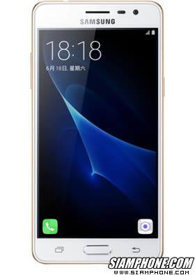 Samsung Galaxy J3 Pro สมาร์ทโฟนรองรับ 2 ซิมการ์ด หน้าจอ 5 นิ้ว