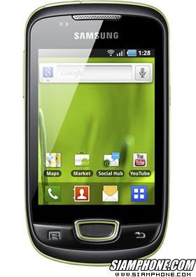 Samsung Galaxy Mini S5570 สมาร์ทโฟน หน้าจอ 3.1 นิ้ว ราคา ...