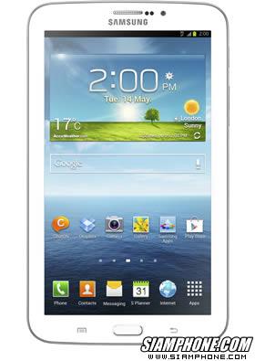Samsung Galaxy Tab 3 แท็บเล็ต หน้าจอ 7 นิ้ว ราคา 6,990 บาท - สยามโฟน คอม