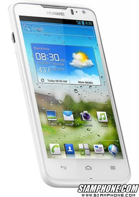 How To Take Screenshots On The Huawei Ascend The Full Signal667